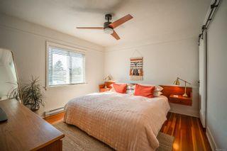 Photo 15: 1000 Tattersall Dr in Saanich: SE Quadra House for sale (Saanich East)  : MLS®# 872223