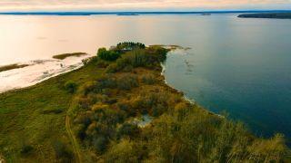 Photo 8: : Rural Lac La Biche County Rural Land/Vacant Lot for sale : MLS®# E4181696