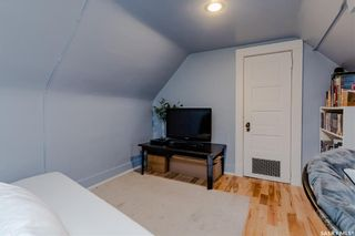 Photo 21: 721 6th Avenue North in Saskatoon: City Park Residential for sale : MLS®# SK864237