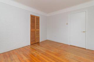Photo 25: 1774 Emerson St in : Vi Jubilee House for sale (Victoria)  : MLS®# 874334