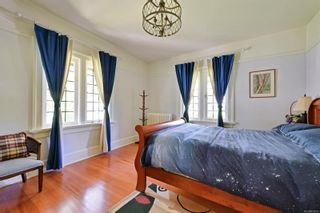 Photo 24: 1000 Terrace Ave in : Vi Rockland House for sale (Victoria)  : MLS®# 879257