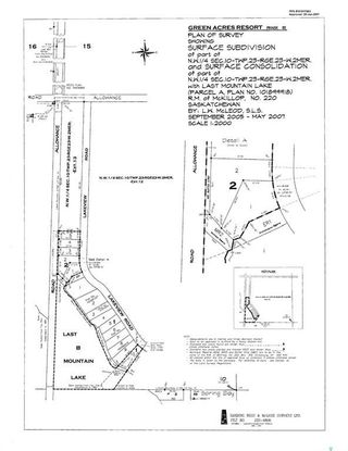 Photo 2: 4 Lakeview Road in Mckillop: Lot/Land for sale (Mckillop Rm No. 220)  : MLS®# SK857164