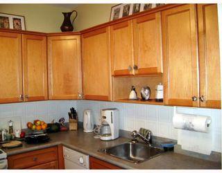 Photo 3: 245 WELLINGTON Crescent in WINNIPEG: Fort Rouge / Crescentwood / Riverview Condominium for sale (South Winnipeg)  : MLS®# 2820401