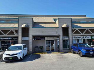 Photo 2: 205 2922 GLEN Drive in Coquitlam: Central Coquitlam Office for lease : MLS®# C8039191