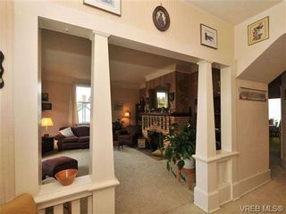 Photo 6: 774 Snowdrop Ave in VICTORIA: SW Marigold House for sale (Saanich West)  : MLS®# 693817