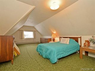 Photo 14: 3478 Lovat Ave in VICTORIA: SE Quadra House for sale (Saanich East)  : MLS®# 752642