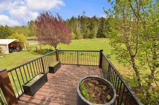 Photo 39: 5987 Oldfield Rd in : SW Elk Lake House for sale (Saanich West)  : MLS®# 874714