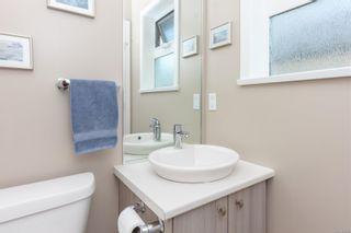 Photo 15: 5 1680 Ryan St in : Vi Oaklands Condo for sale (Victoria)  : MLS®# 873394