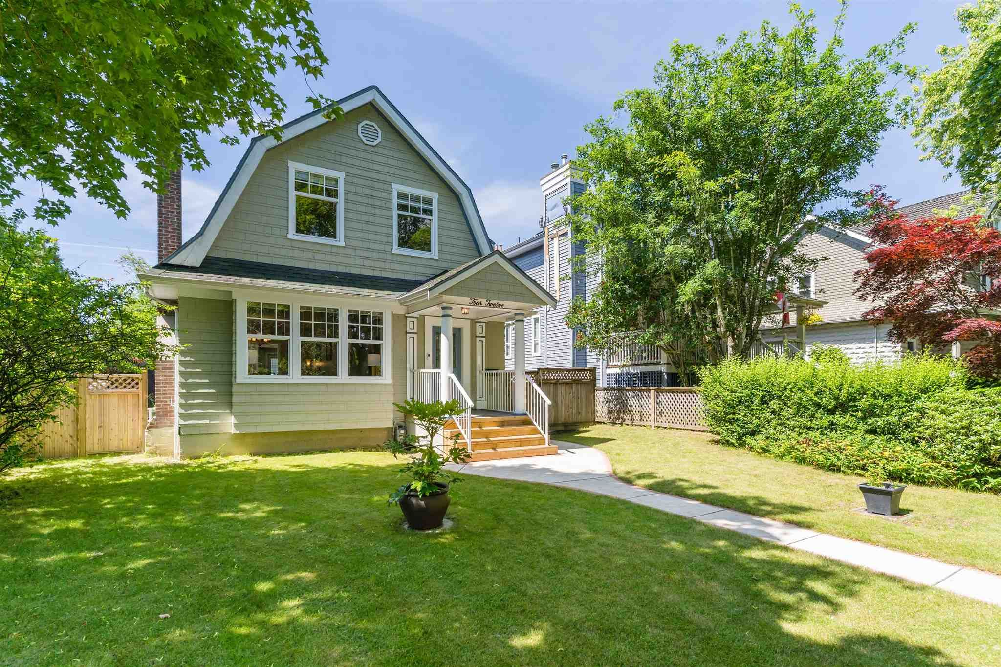Photo 35: Photos: 412 FIFTH STREET in New Westminster: Queens Park House for sale : MLS®# R2594885