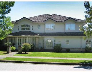 """Photo 1: 2989 SOUTHCREST Drive in Burnaby: Montecito House for sale in """"MONTECITO"""" (Burnaby North)  : MLS®# V658144"""