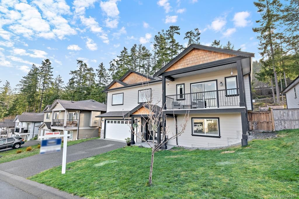 Main Photo: 1071 Lisa Close in Shawnigan Lake: ML Shawnigan House for sale (Malahat & Area)  : MLS®# 836689