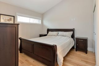 Photo 17: 202 679 Terminal Ave in : Na Central Nanaimo Condo for sale (Nanaimo)  : MLS®# 878376