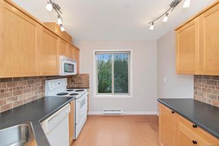 Photo 6: 302 3700 Carey Rd in : SW Gateway Condo for sale (Saanich West)  : MLS®# 859016