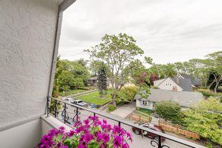 Photo 23: 403 2340 Oak Bay Ave in : OB North Oak Bay Condo for sale (Oak Bay)  : MLS®# 875203