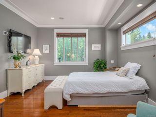 Photo 20: 654 Sanderson Rd in : Du Ladysmith House for sale (Duncan)  : MLS®# 882895