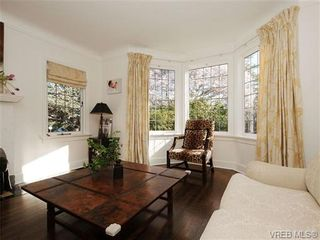 Photo 5: 686 Island Rd in VICTORIA: OB South Oak Bay House for sale (Oak Bay)  : MLS®# 692980