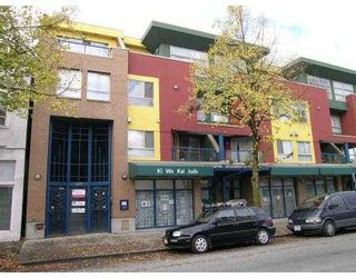 Photo 1: 15 3477 COMMERCIAL ST in Vancouver: Victoria VE Townhouse for sale (Vancouver East)  : MLS®# V560346