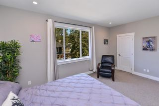 Photo 17: 913 Geo Gdns in : La Olympic View House for sale (Langford)  : MLS®# 872329