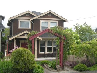 Photo 1: 4861 SARDIS ST in Burnaby: Forest Glen BS House for sale (Burnaby South)  : MLS®# V1007113