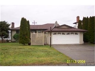 Photo 1: 790 Cameo St in VICTORIA: SE High Quadra House for sale (Saanich East)  : MLS®# 327767