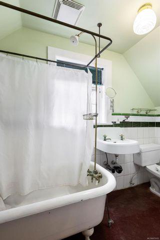 Photo 33: 155 Rendall St in : Vi James Bay Full Duplex for sale (Victoria)  : MLS®# 879183