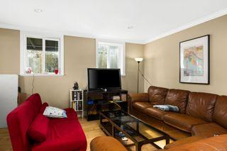 Photo 19: 3855 Cedar Hill Rd in : SE Cedar Hill House for sale (Saanich East)  : MLS®# 869265
