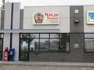 Photo 18: 7443 Roper Road in Edmonton: Zone 41 Business for sale : MLS®# E4230861