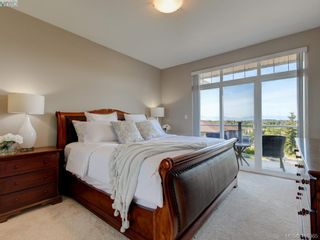 Photo 15: 848 Rainbow Cres in VICTORIA: SE High Quadra Row/Townhouse for sale (Saanich East)  : MLS®# 813418
