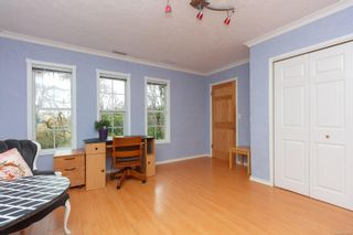 Photo 20: 1320 Queensbury Ave in : SE Maplewood House for sale (Saanich East)  : MLS®# 873950