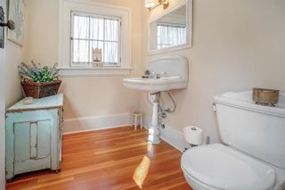 Photo 34: 7 1770 Rockland Ave in : Vi Rockland House for sale (Victoria)  : MLS®# 870971