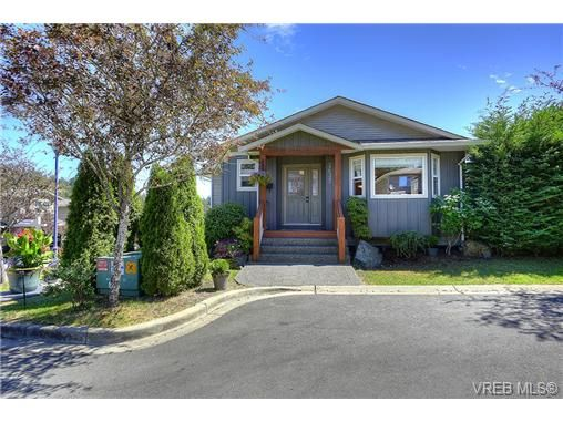 Main Photo: 2639 Pinnacle Way in VICTORIA: La Mill Hill House for sale (Langford)  : MLS®# 709945