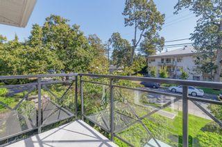 Photo 22: 210 4536 Viewmont Ave in Saanich: SW Royal Oak Condo for sale (Saanich West)  : MLS®# 887220