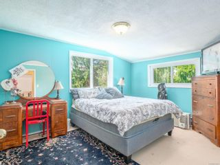 Photo 25: 471 Cairnsmore St in : Du West Duncan House for sale (Duncan)  : MLS®# 879683