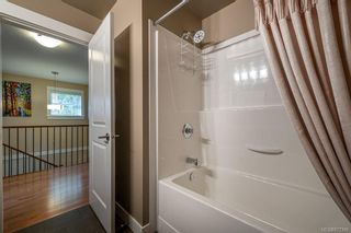 Photo 39: 38 2319 Chilco Rd in : VR Six Mile Row/Townhouse for sale (View Royal)  : MLS®# 877388