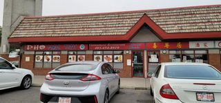 Photo 25: 6219 CENTER STREET NW in Calgary: Thorncliffe Business for lease : MLS®# A1033848