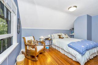 Photo 28: 3841 Blenkinsop Rd in : SE Blenkinsop House for sale (Saanich East)  : MLS®# 883649