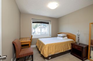 Photo 14: 945 Tayberry Terr in : La Happy Valley House for sale (Langford)  : MLS®# 874563