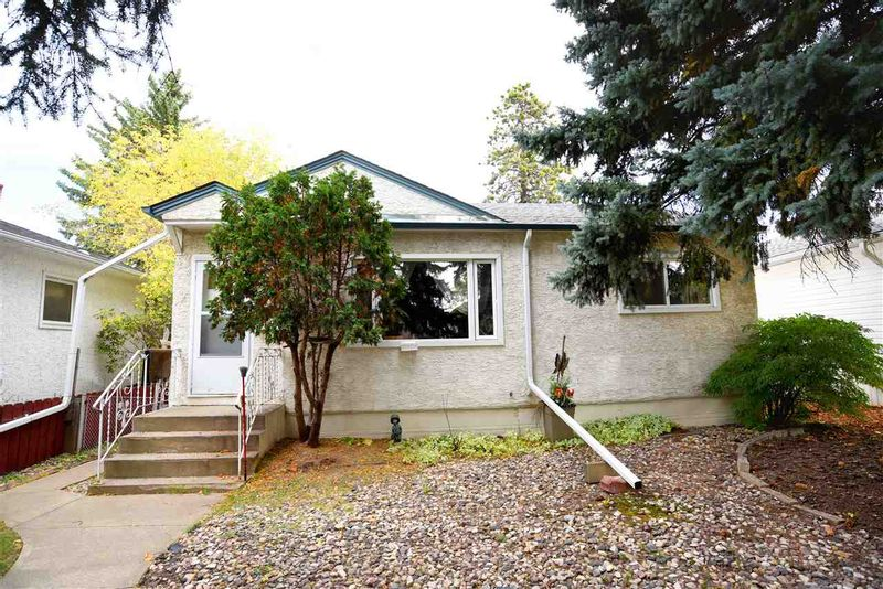 FEATURED LISTING: 8710 83 Avenue Edmonton