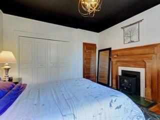 Photo 12: 7 649 Admirals Rd in : Es Rockheights Condo for sale (Esquimalt)  : MLS®# 882024