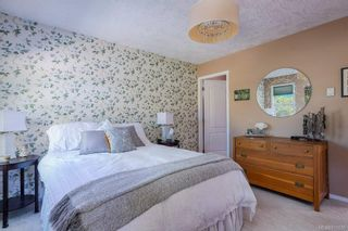 Photo 18: 5119 Broadmoor Pl in : Na Uplands House for sale (Nanaimo)  : MLS®# 878006