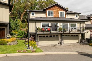 Photo 1: 38 2319 Chilco Rd in : VR Six Mile Row/Townhouse for sale (View Royal)  : MLS®# 877388