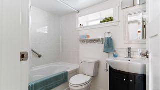 Photo 13: 2604 Blackwood St in : Vi Hillside House for sale (Victoria)  : MLS®# 878993