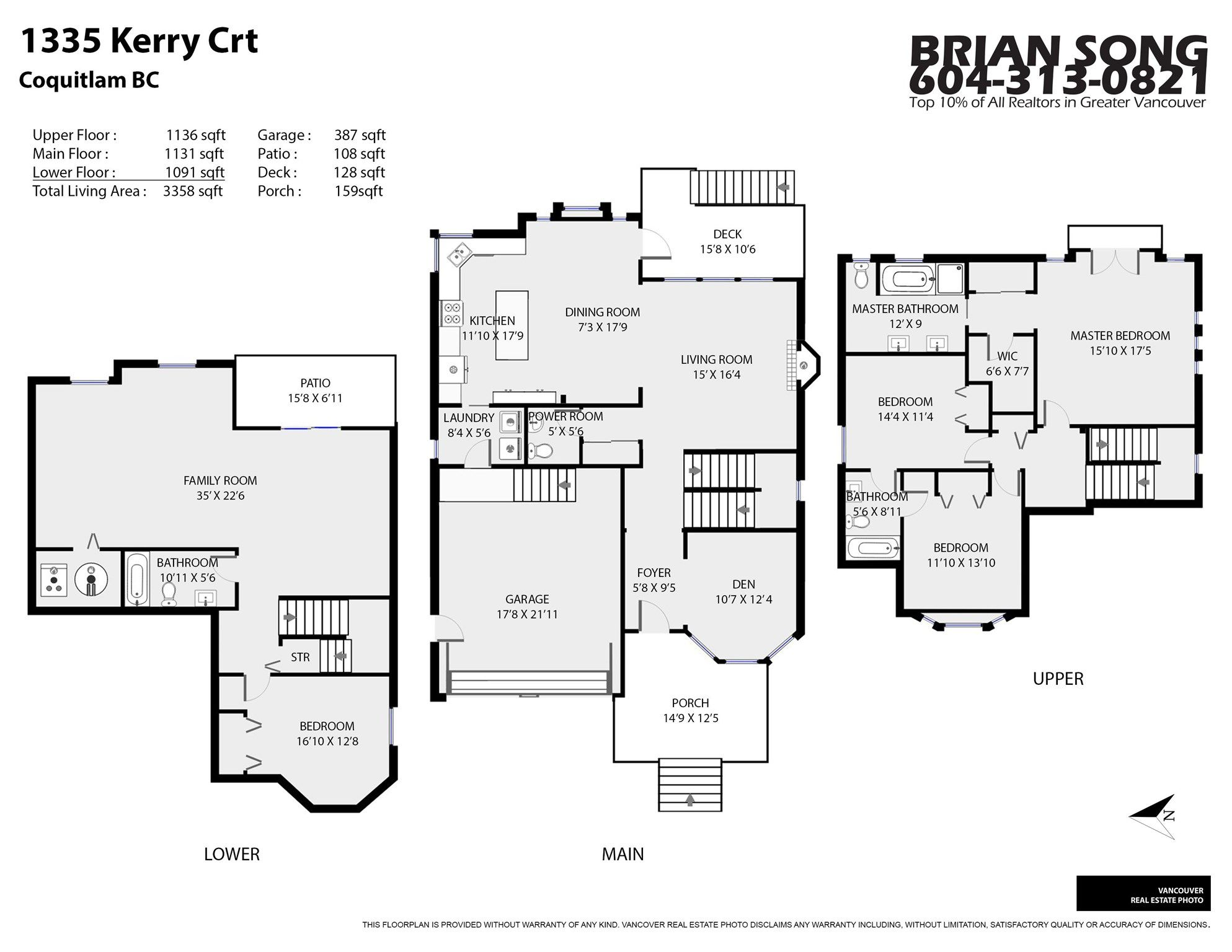 Photo 31: Photos: 1335 KERRY COURT in Coquitlam: Burke Mountain House for sale : MLS®# R2597178