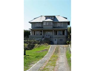 Photo 4: 4576 NORTH WEST MARINE Drive in Vancouver: Point Grey House for sale (Vancouver West)  : MLS®# V884170