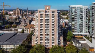 Photo 1: 703 930 Yates St in : Vi Downtown Condo for sale (Victoria)  : MLS®# 861841