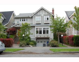 Photo 1: 2575 W 8TH Avenue in Vancouver: Kitsilano 1/2 Duplex for sale (Vancouver West)  : MLS®# V656068