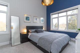 Photo 10: 401 76 W Gorge Rd in Saanich: SW Gorge Condo for sale (Saanich West)  : MLS®# 864042