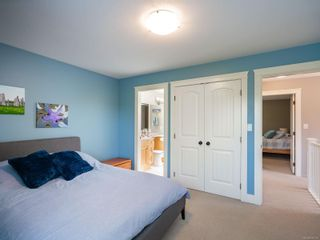 Photo 22: 463 Poets Trail Dr in : Na University District House for sale (Nanaimo)  : MLS®# 876110