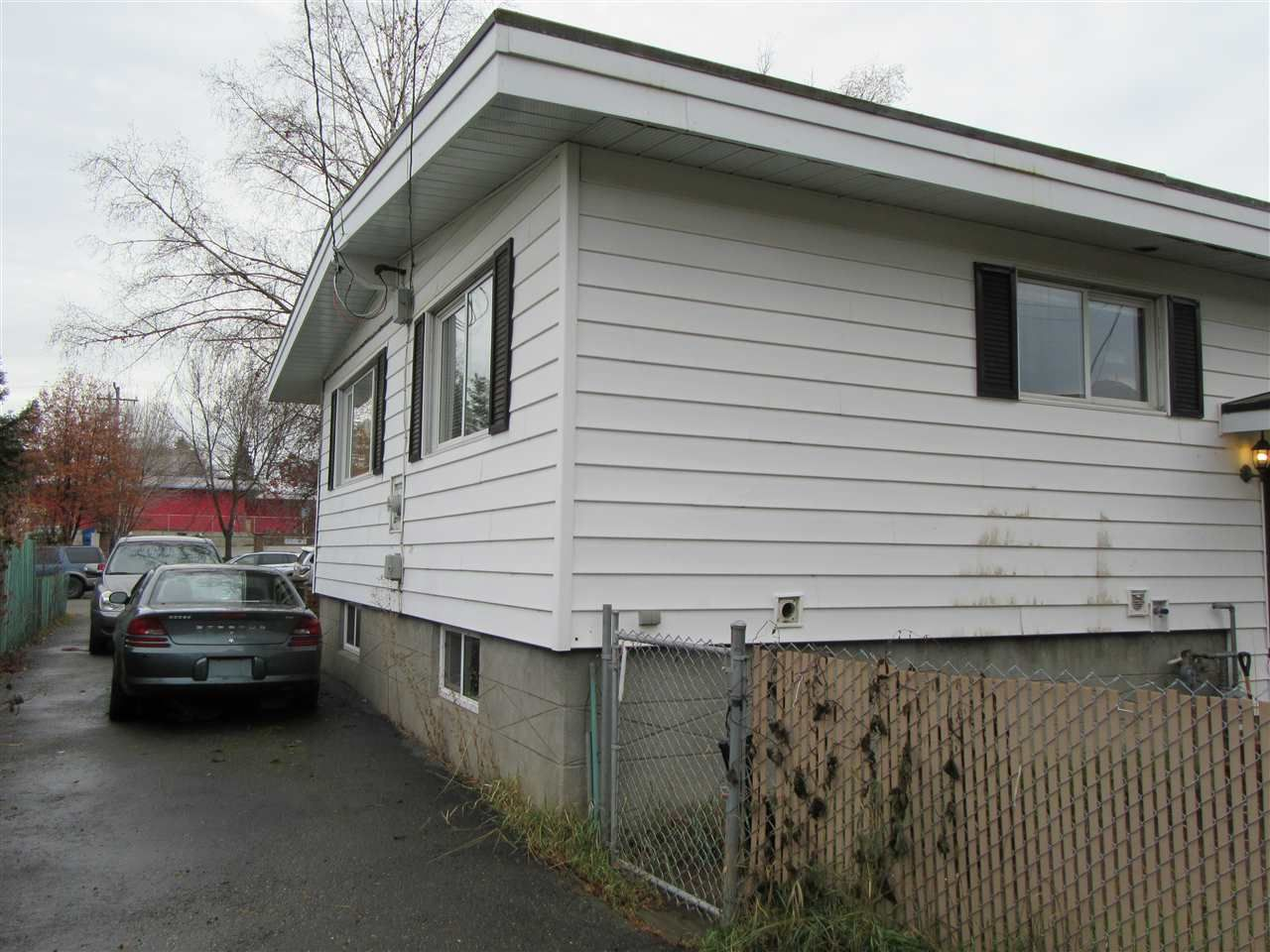 Photo 6: Photos: 1737 REDWOOD Street in Prince George: Van Bow House for sale (PG City Central (Zone 72))  : MLS®# R2417839