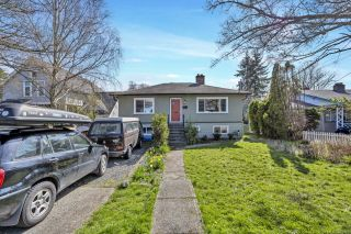 Photo 32: 1451 Lang St in : Vi Mayfair House for sale (Victoria)  : MLS®# 871462